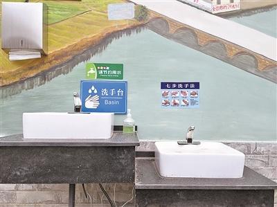 """马龙区:便民洗手设施""""上岗"""""""